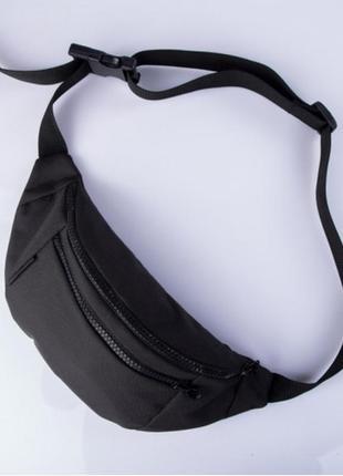 Черная поясная сумка, сумка на пояс бананка twinsstore
