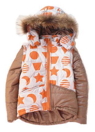 Классная куртка - жилетка - трансформер для девочек и мальчиков