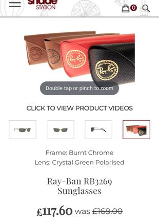 Очки ray ban original.