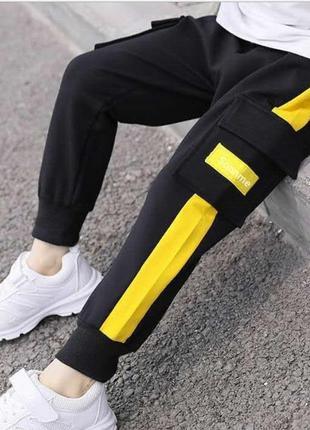 Трикотажные штаны на манжетах