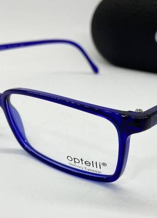 Гибкая синяя оправа под замену/установку линз optelli