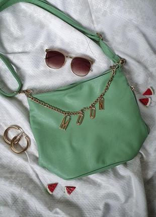 Классная летняя мятная сумка