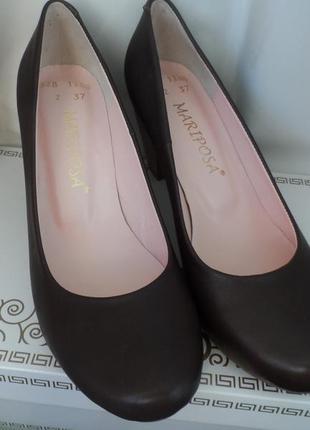 Туфли коричневые тм mariposa