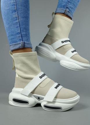 Демисезонные женские модные ботинки