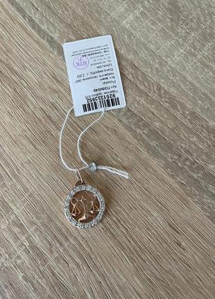 Серебряные кулоны с позолотой знаки зодиаков 925+585