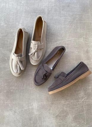 Серые лоферы/ замшевые туфли/ наложка