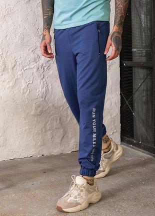 Мужские спортивные штаны с манжетами из турецкого трикотажа (241син)