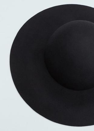Шерстяная широкополая шляпа mango
