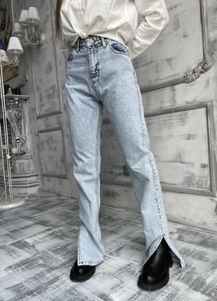 Стильные высокие светлые джинсы с разрезами
