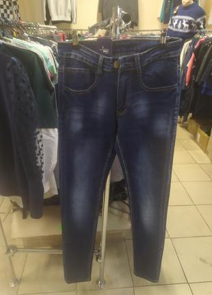Женские весенние джинсы