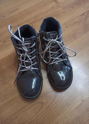Ботинки 21 см