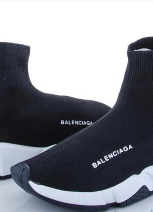 Крутые спортивные  легкие кроссовки носки кеды носки чулки