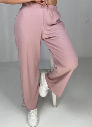 Розовые кюлоты женские прогулочные штаны клёш пудра