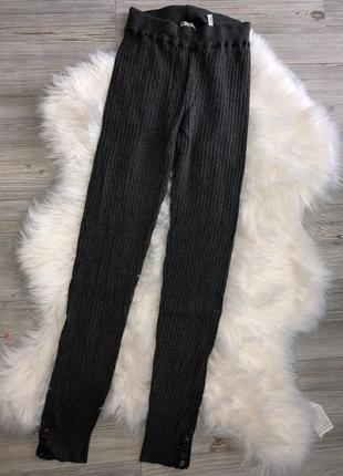 Вязаные серые лосины штаны гамаши меланж
