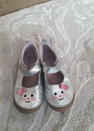 Фирменные кожаные серебристые туфельки