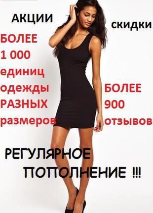 Черное маленькое мини платье подписывайтесь много всего другого скидки акции!!!