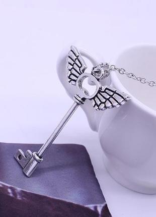"Цепочка кулон ""ключ с крыльями ангела"""