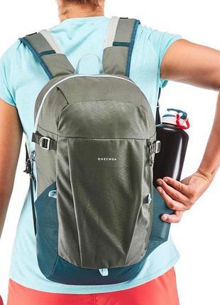 Рюкзак для туризму 20 літрів