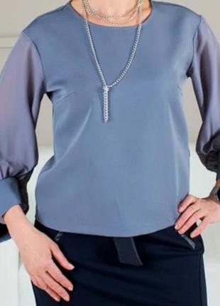 Блуза (с шифоновыми рукавами)