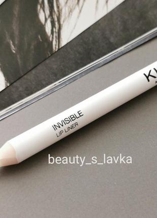 Карандаш для губ invisibile lip liner
