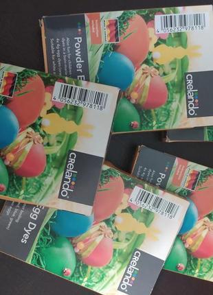 Фарби для фарбування пасхальних яєць