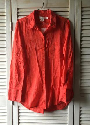 Рубашка h&m new!