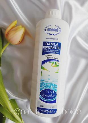 Чистящее средство дамла (капля концнтрат) от эрсаг