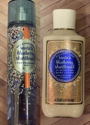 Набор парфюмированный мист и лосьон / крем santa's blueberry shortbread (распив 30ml)