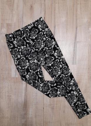 Леггинсы  из плотной эластичной ткани