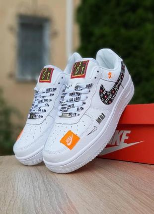 Nike air force 1 x off-white low just do it pack кроссовки
