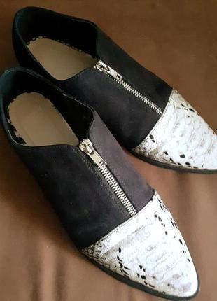 Туфли на замочке.