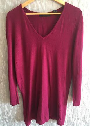Ягодный малиновый пуловер express