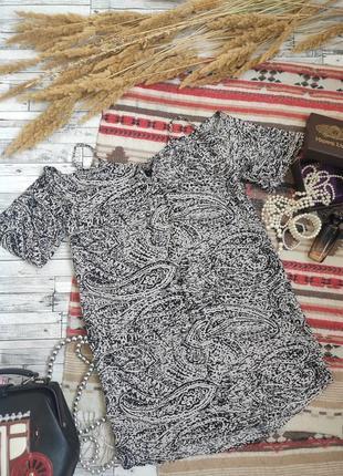 Платье миди с коротким рукавом трендовый принт atmosphere