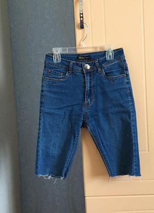 Велосипедки высокая талия плотный джинс синие