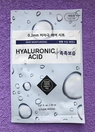 Тканевая маска с гиалуроновой кислотой etude house hyaluronic acid therapy air mask