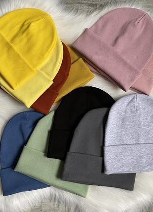 Базовая шапка ▫️ весна🌸 качество 🔥 топ продаж 🔝 шапка рубчик для детей и взрослых 💜