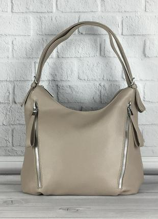 Женская сумочка хобо капучино