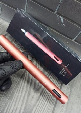 Фрезер -ручка yre ste-102