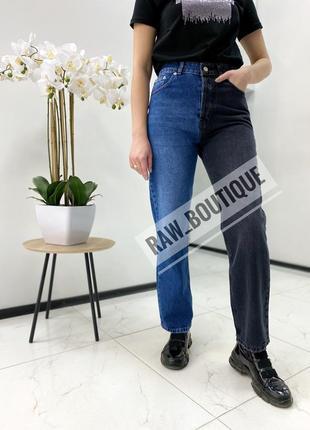 Двухцветные джинсы мом mom турция
