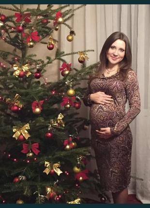 Платье для беременной нарядное плюс пару платьев в подарок