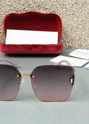 Gucci очки женские солнцезащитные большие фиолетово розовые