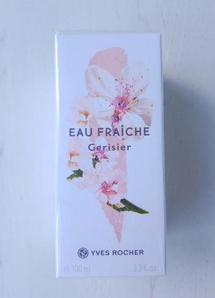 Новые духи парфюм yves rocher вишневый цвет