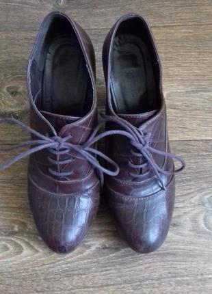 Демисезонные ботинки parfois