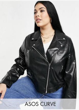Чёрная кожаная куртка на молнии демисезонная косуха байкерская asos