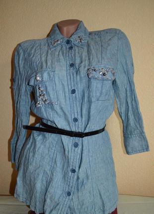 Рубашка bonita  голубая