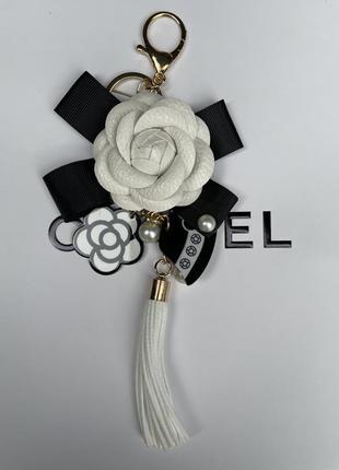 Брелок chanel для ключей, брелок для сумки