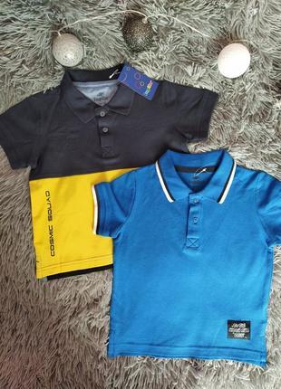 Набор футболок для мальчика