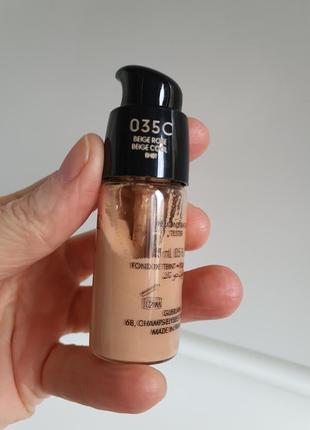Тональный крем guerlain l'essentiel natural glow foundation