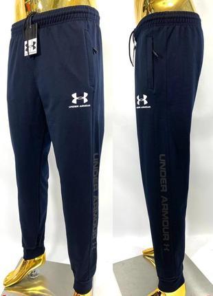 Спортивные штаны из трикотажа
