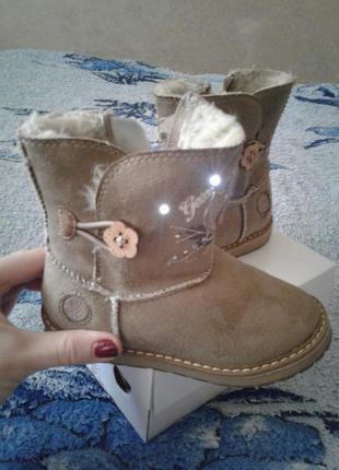 Сапожки-ботинки